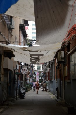 Small Street in Hankou