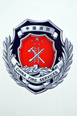 Wuhan Firefighters