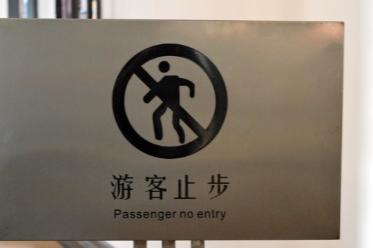 Passenger No Entry
