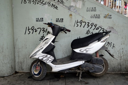 Scooter and Phone Numbers in Wuhan