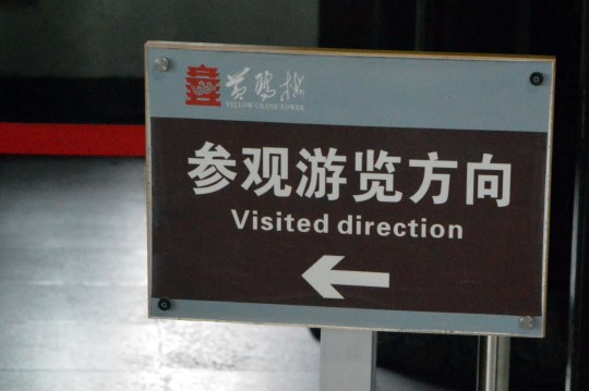 Visited Direction