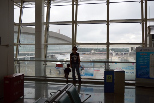 Wuhan Airport