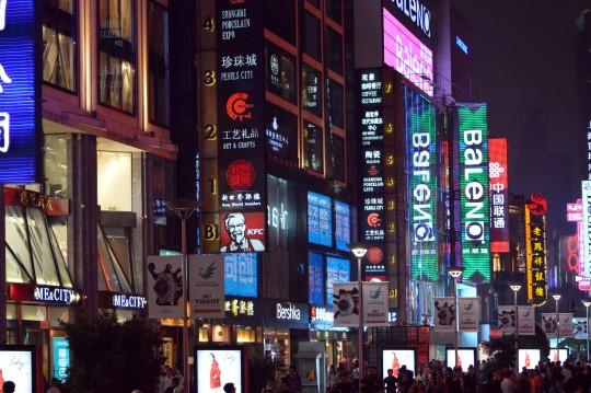 Neon Lights at Night