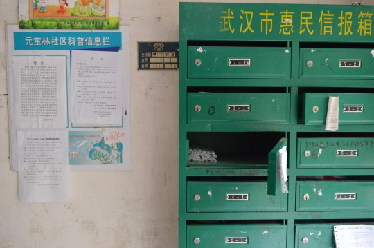 Chinese Apartment's Mailboxes