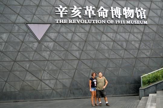 The 1911 Revolution Museum