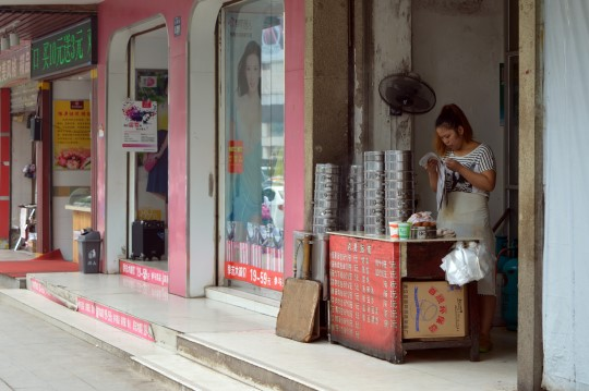 People of Wuhan
