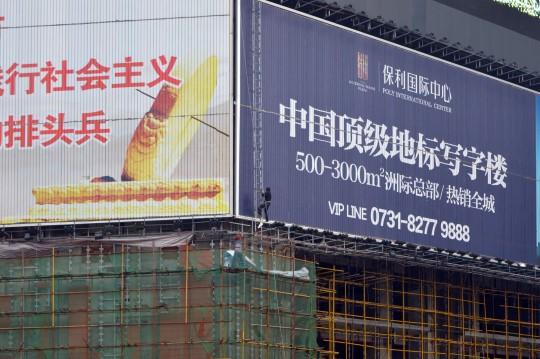 Downtown Changsha