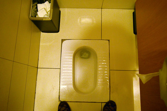 Toilet in Beijing