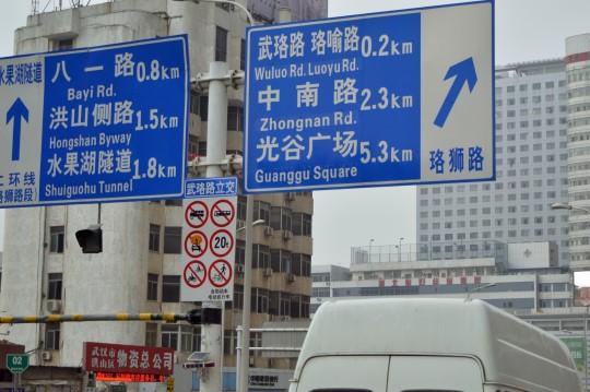 Traffic in Wuhan