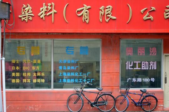 Bikes in Shanghai