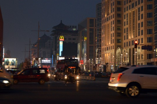 Wang Fu Jing at Night