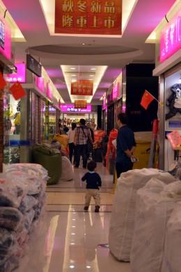 Wuai Market