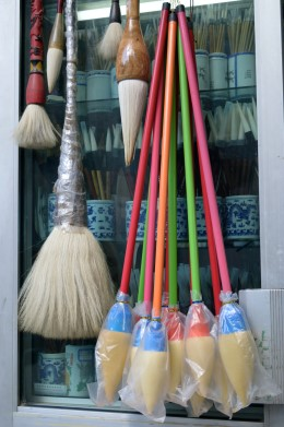 Calligraphy Brushes in Qianmen