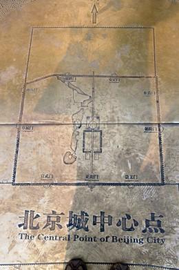 Jingshan Hill