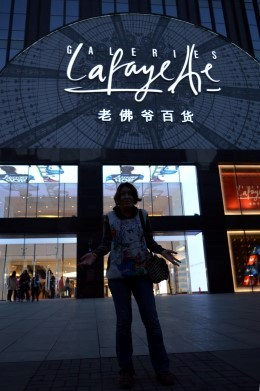 Galleries Lafayette in Beijing?!