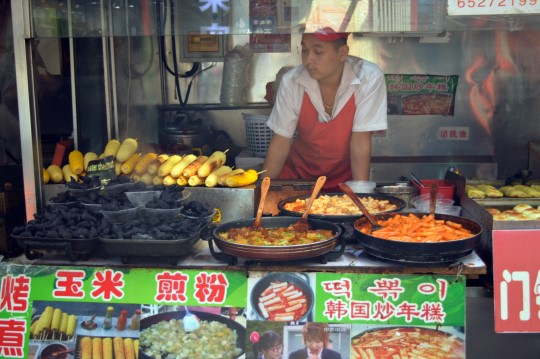 The Street Food Vendors