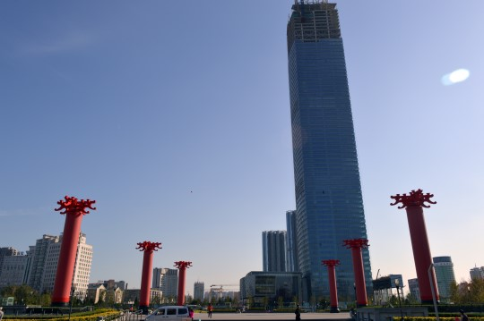 Shenyang City Hall Plaza