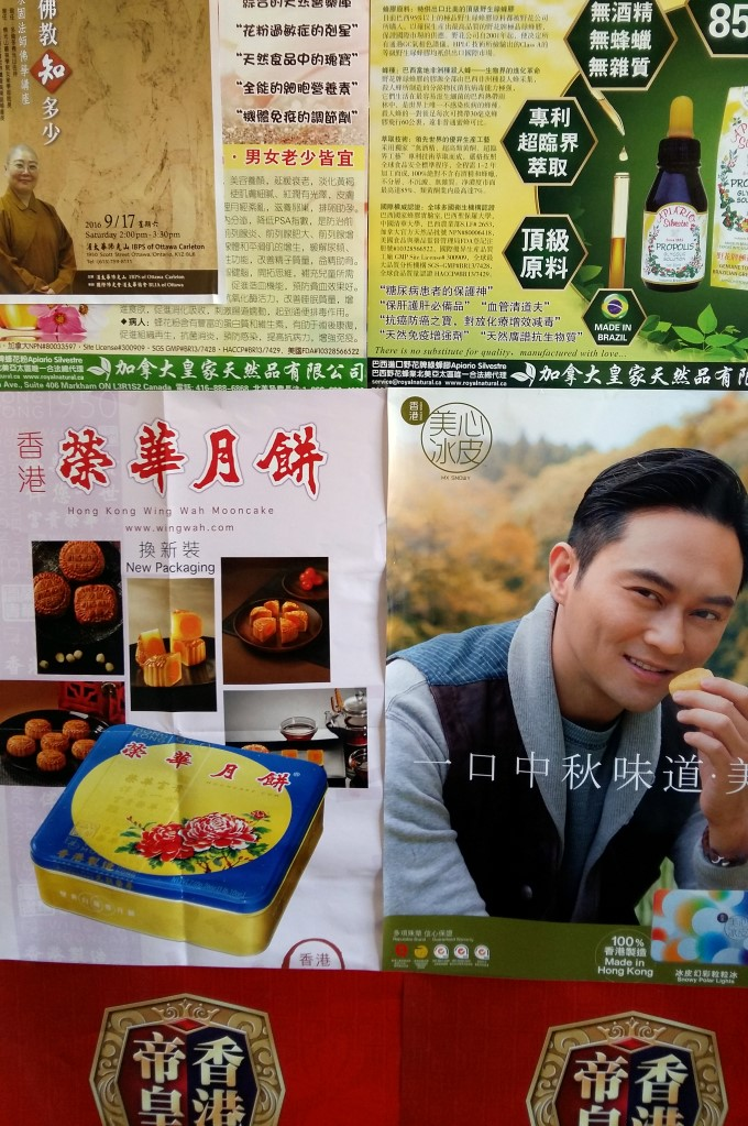 Advertising posters for mooncakes at the Chinese supermarket in Chinatown, Ottawa