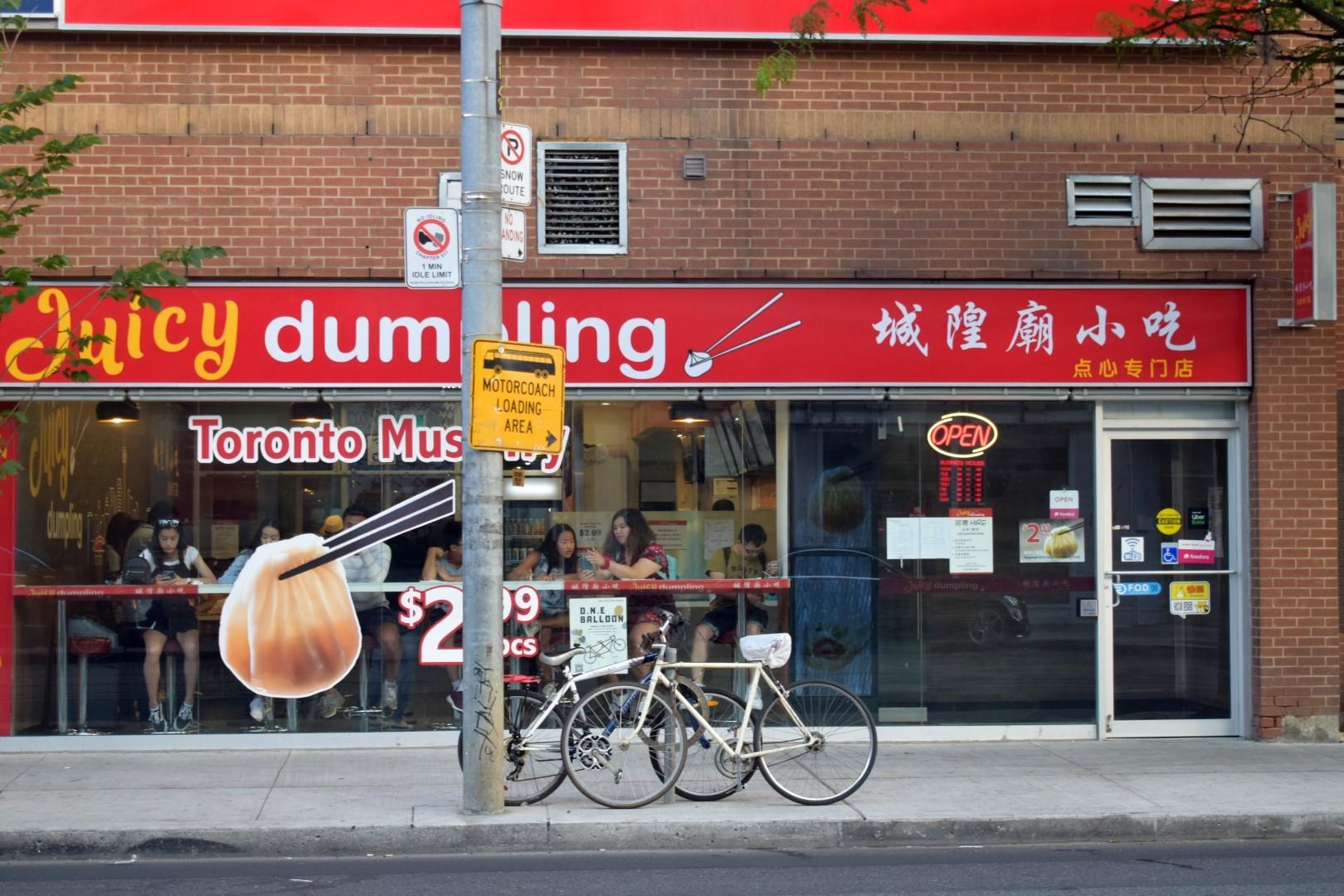 Chinatown, Spadina, Toronto