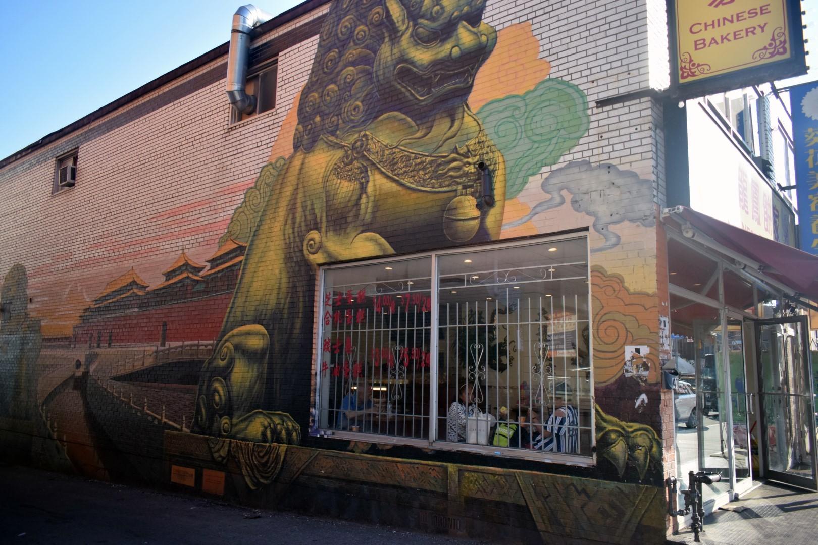 Dundas Street, Chinatown, Toronto