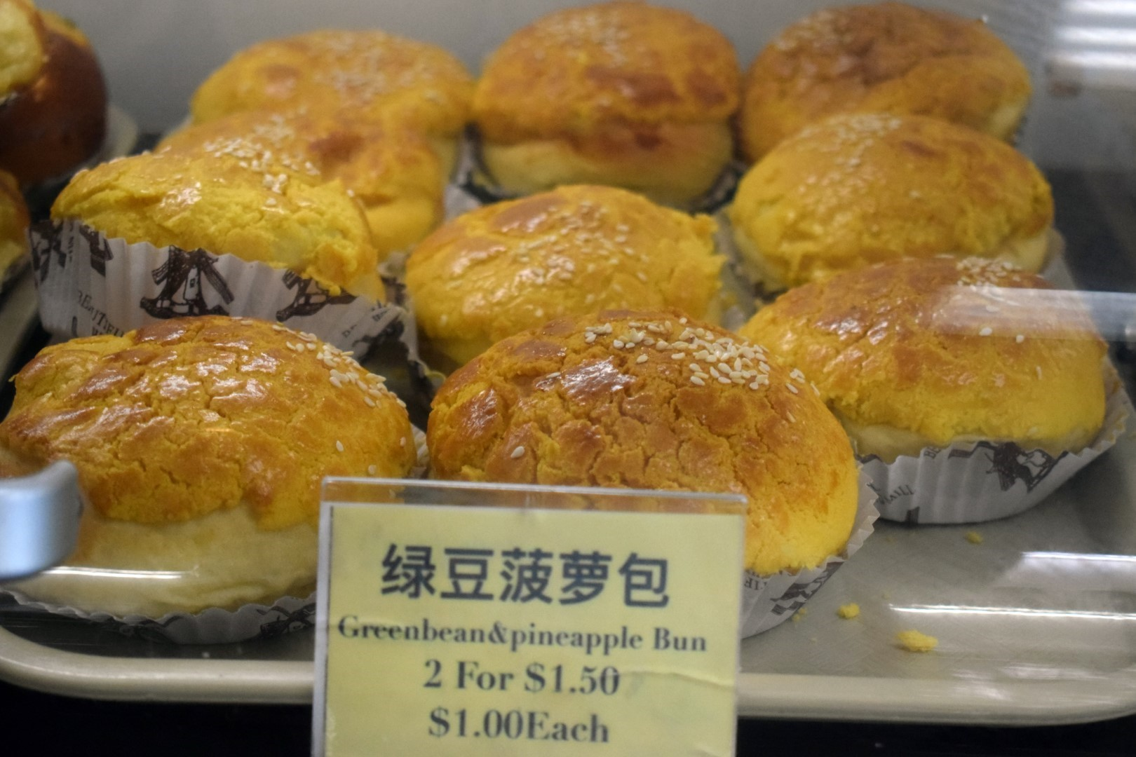 Mashion Bakery, Chinatown, 345 Spadina Ave, Toronto