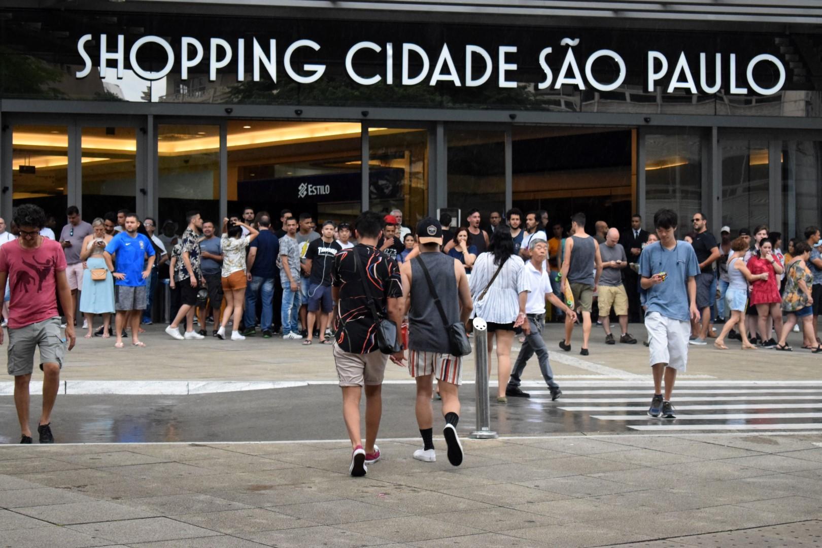 Shopping Cidade São Paulo, Avenida Paulista, São Paulo
